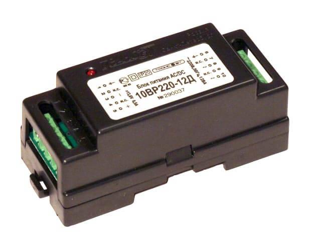 Блок питания 10ВР220-12Д для расходомера ПРЭМ