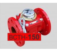 Счетчик горячей воды ВСТН-150