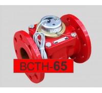 Счетчик горячей воды ВСТН-65