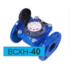 Счетчик холодной воды ВСХН-40