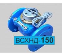 Счетчик холодной воды ВСХНД-150