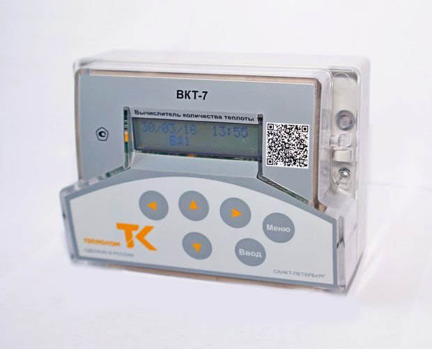Тепловычислитель ВКТ-7М-01