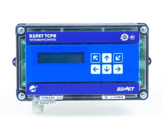 Тепловычислитель Взлет ТСРВ-026М