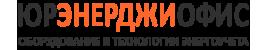 Интернет-магазин инженерного оборудования ЮР ЭНЕРДЖИ ОФИС